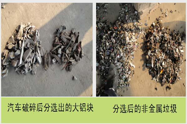 大型有色金属分选机物料适用范围