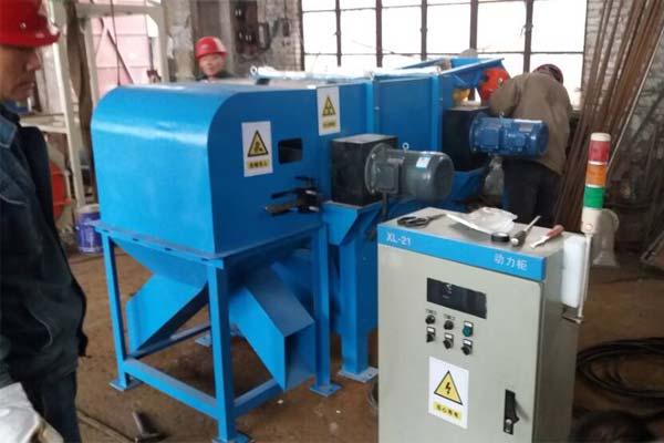 涡电流分选机分料板的调节步骤